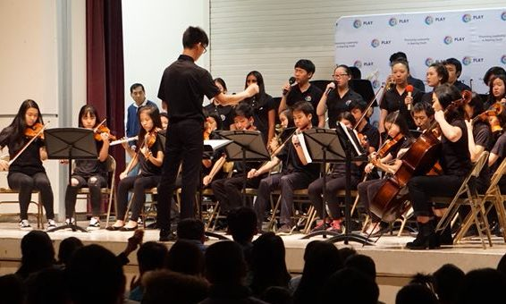 Another group of performers were the PLAY Music Ensemble Orchestra and Band.