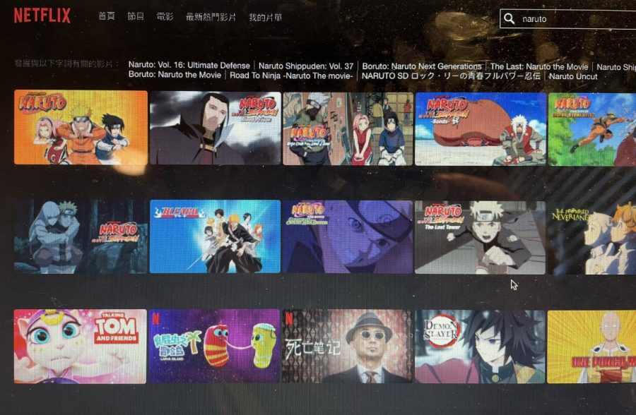 Anime+series+are+available+on+many+platforms+%2C+such+as+Netflix+seen+here.+
